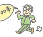 痛風の原因は運動不足?痛風と運動に関する注意点