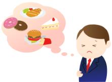 痛風の食事制限が続かない?食事制限なしでも痛風は治る