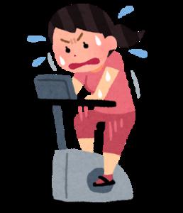 痛風 運動